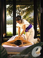 Spa : Renaissance Koh Samui Resort & Spa, Beach Front, Phuket