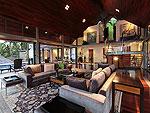 プーケット その他・離島のホテル : ロム トライ(Rom Trai)の4ベッドルームルームの設備 Living Room