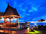 Bar : Royal Lanta Resort, Couple & Honeymoon, Phuket