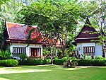 Garden : Royal Lanta Resort, Couple & Honeymoon, Phuket