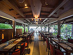 Spice zone / Royal Muang Samui Villas, หาดเชิงมนต์