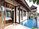サムイ島 チョンモーンビーチのホテル : ロイヤル ムアン サムイ ヴィラ(Royal Muang Samui Villas)のファミリー プール ヴィラ 2ベッドルームルームの設備 Terrace