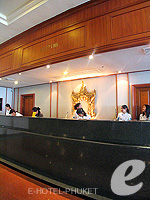 Reception / Royal Phuket City Hotel, ฟิตเนส