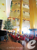 Lobby Lounge / Royal Phuket City Hotel, ฟิตเนส