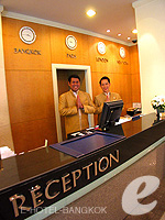 ReceptionRoyal Princess Larn Luang, Bangkok
