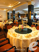 Chinese Restaurant : Royal Princess Larn Luang Bangkok, Family & Group, Phuket