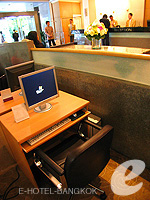 Internet Corner : Royal Princess Larn Luang Bangkok, Meeting Room, Phuket