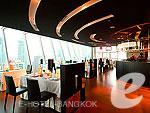 バンコク インターネット接続(無料)のホテル : S31 スクンビット ホテル 「Restaurant」