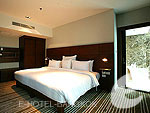 Room View : Junior Suite ( Double ) at S31 Sukhumvit Hotel, Sukhumvit, Bangkok