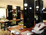 Restaurant : S33 Compact Sukhumvit Hotel, Sukhumvit, Phuket