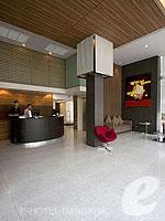 Lobby : Sacha's Hotel Uno, Sukhumvit, Phuket