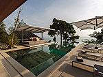 プーケット その他・離島のホテル : サンギータ(Saengootsa)の6ベッドルームルームの設備 Private Pool