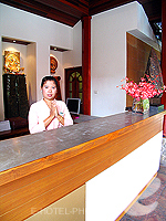 Reception : Safari Beach Hotel, USD 50-100, Phuket