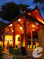 Lobby : Safari Beach Hotel, Family & Group, Phuket
