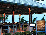 Restaurant : Sai Kaew Beach Resort, Family & Group, Phuket