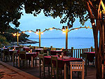 Restaurant : Sai Kaew Beach Resort, Beach Front, Phuket