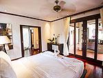 プーケット バンタオビーチのホテル : サイ ターン 19(Sai Taan 19)の4ベッドルームルームの設備 SecondBedroom