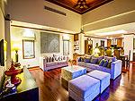 プーケット バンタオビーチのホテル : サイ ターン 19(Sai Taan 19)の4ベッドルームルームの設備 Living Room