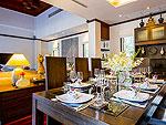 プーケット バンタオビーチのホテル : サイ ターン 19(Sai Taan 19)の4ベッドルームルームの設備 Dining Area