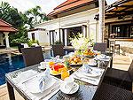 プーケット バンタオビーチのホテル : サイ ターン 19(Sai Taan 19)の4ベッドルームルームの設備 Terrace