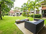 プーケット バンタオビーチのホテル : サイ ターン 19(Sai Taan 19)の4ベッドルームルームの設備 Garden