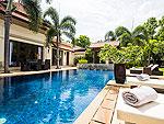 プーケット バンタオビーチのホテル : サイ ターン 19(Sai Taan 19)の4ベッドルームルームの設備 Private Pool