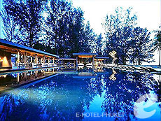 Sala Phuket Resort & Spa, USD 200 to 300, Phuket