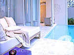 プーケット スパ併設のホテル : サラ プーケット リゾート & スパ(Sala Phuket Resort & Spa)のガーデン プール ヴィラルームの設備 Terrace