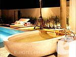 プーケット 会議室ありのホテル : サラ プーケット リゾート & スパ(Sala Phuket Resort & Spa)のサラ プール ヴィラルームの設備 Outdoor Bathtub