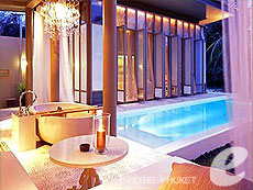 プーケット スパ併設のホテル : サラ プーケット リゾート & スパ(1)のお部屋「サラ プール ヴィラ」