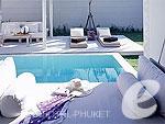 プーケット スパ併設のホテル : サラ プーケット リゾート & スパ(Sala Phuket Resort & Spa)の1ベッドルーム デプレックス プール ヴィラ スイートルームの設備 Terrace
