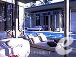 プーケット スパ併設のホテル : サラ プーケット リゾート & スパ(Sala Phuket Resort & Spa)の2ベッドルーム プール ヴィラ スイートルームの設備 Room View
