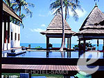 Lap Pool : SALA Samui Choengmon Beach Resort, Serviced Villa, Phuket
