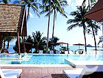 Beachfront Pool : SALA Samui Choengmon Beach Resort, Serviced Villa, Phuket