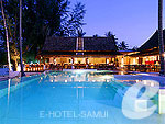 Beachfront Pool / SALA Samui Choengmon Beach Resort, สองห้องนอน