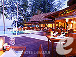 Beachside Restaurant : SALA Samui Choengmon Beach Resort, Serviced Villa, Phuket