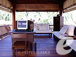 Internet Lounge / SALA Samui Choengmon Beach Resort, สองห้องนอน