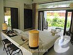 サムイ島 チョンモーンビーチのホテル : サラ サムイ チョンモンビーチ リゾート(SALA Samui Choengmon Beach Resort)のガーデン プール ヴィラルームの設備 Bedroom