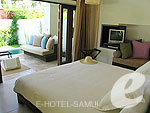 サムイ島 フィットネスありのホテル : サラ サムイ チョンモンビーチ リゾート(SALA Samui Choengmon Beach Resort)のガーデン プール ヴィラルームの設備 Bedroom