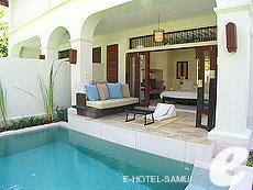 サムイ島 フィットネスありのホテル : サラ サムイ チョンモンビーチ リゾート(1)のお部屋「ガーデン プール ヴィラ」