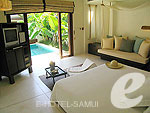 サムイ島 フィットネスありのホテル : サラ サムイ チョンモンビーチ リゾート(SALA Samui Choengmon Beach Resort)のサラ プール ヴィラルームの設備 Bedroom