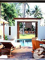 サムイ島 フィットネスありのホテル : サラ サムイ チョンモンビーチ リゾート(SALA Samui Choengmon Beach Resort)の1ベットルーム プールヴィラ スイートルームの設備 Terrace