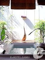 サムイ島 フィットネスありのホテル : サラ サムイ チョンモンビーチ リゾート(SALA Samui Choengmon Beach Resort)の1ベットルーム プールヴィラ スイートルームの設備 Bath Room