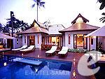 サムイ島 フィットネスありのホテル : サラ サムイ チョンモンビーチ リゾート(SALA Samui Choengmon Beach Resort)の2ベッドルーム プレジデンシャル スイートルームの設備 Exterior
