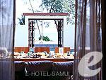 サムイ島 フィットネスありのホテル : サラ サムイ チョンモンビーチ リゾート(SALA Samui Choengmon Beach Resort)の2ベッドルーム プレジデンシャル スイートルームの設備 Room view