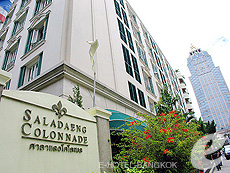 Saladaeng Colonnade, Free Joiner Charge, Phuket