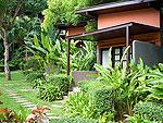 Exterior : Samed Club Resort, Beach Front, Phuket