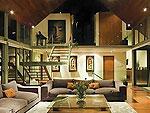 プーケット その他・離島のホテル : ヴィラ ヴィマン(Villa Viman)の6ベッドルームルームの設備 Living Room