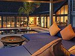 プーケット その他・離島のホテル : ヴィラ ヴィマン(Villa Viman)の6ベッドルームルームの設備 Terrace