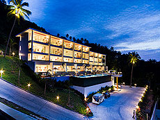 Samui Code Hotel, with Spa, Phuket
